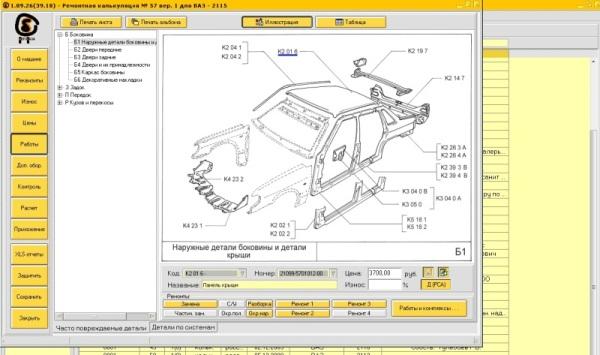 автобаза автоинжиниринг - фото 4
